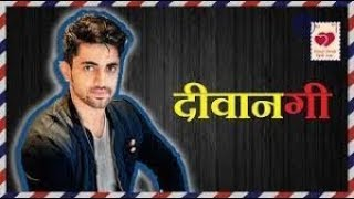 Naamkaran 2 Star Cast Name Revealed | Star Plus #naamkaran2