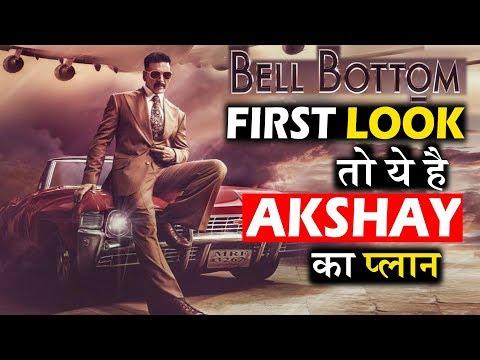 Akshay की इस फिल्म के बारे में जानें पूरी डिटेल्स। Akshay Bell Bottom Movie 2021