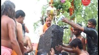 Shani Sahastra Naam || Shri Shani Dev || Powerful Mantra ||Shingnapur || Kokilavan#Ambey Bhakti