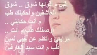 اغاني حصرية الفنان القدير الراحل شهاب حسني في اغنية اوعديني تحميل MP3