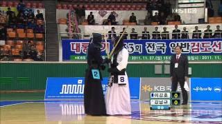 2011 대통령기 전국 검도 선수권 대회