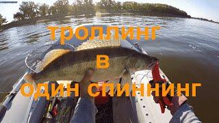 Рыбалка на волге троллинг