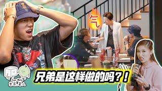 Prank It!【这个是不是Prank?!】恶整 TOSH ZHANG 张智扬!疯狂粉丝竟然泼水在。。。