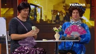 Планирование свадебного бюджета по-одесски | Шоу Братьев Шумахеров