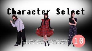 空想委員会『色恋狂詩曲』(恋愛シミュレーションゲーム型MV) - YouTube