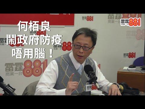 商業電台 Hong Kong Toolbar