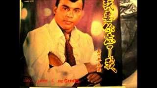 Simon Junior 西門魯尼 with The Stylers - On Moonlight Night.wmv