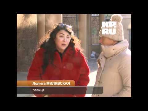Лолита Милявская добилась ликвидации ТСЖ
