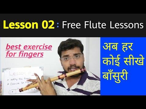 #02 घर बैठे सीखें बाँसुरी बजाना   How To Play Flute   Whatsapp : 8349102478