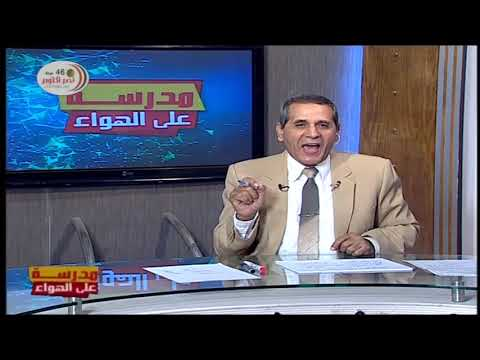 فلسفة و منطق 3 ثانوي حلقة 5 ( منهج بيكون العلمي ) أ أحمد صميدة 05-10-2019