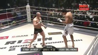 Fedor Emelianenko vs Singh Jaideep - FULL FIGHT HD (December 31st 2015) RIZIN FF MMA