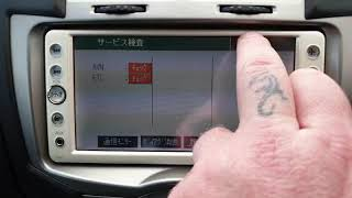 Toyota NSCN-W59C SD Card | ERC Unlock Code 4 Car Radio Unlock Calculator