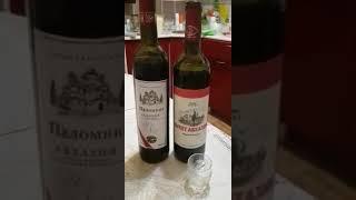 Как проверить вино, проверка натуральности вина, тест.