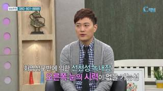 [C채널] 힐링토크 회복 - 연예인 스페셜 41회 - 개그맨 문천식 :: 특별한 아빠를 꿈꾸다