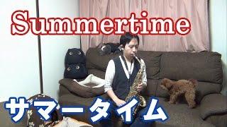 SummertimePorgyandBessonAltoSaxophone