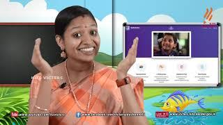 Standard 2 | Malayalam | Class – 19