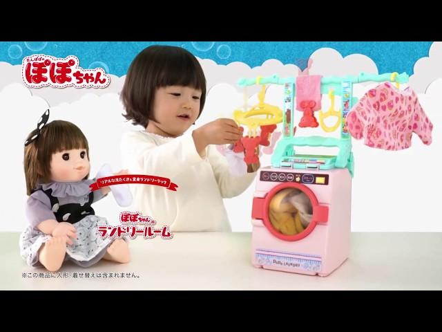 POPO-CHAN滾筒洗衣機&曬衣架組合