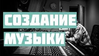 [Создание музыки] -  Образность гармонии