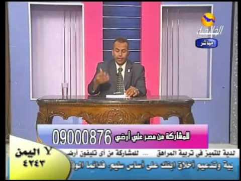 كيف يتعامل الوالدين مع المراهق3  دكتور صلاح عبد السميع