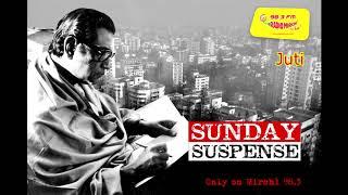 Sunday Suspense | Tarini Khuro | Juti | Satyajit Ray | Mirchi 98.3