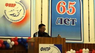 Доктор Шаблин. Выступление в ОБЛСОФПРОФ  http://shop-em1.com/