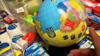 """Глобус Украины на пластиковой подставке 160мм от компании Интернет-магазин """"Радуга"""" - школьные рюкзаки, канцтовары, творчество - видео"""
