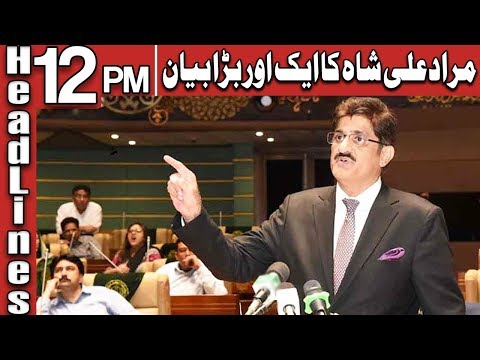 Another Big Statement Of Murad Ali Shah | Headlines 12 PM | 21 November 2019 | AbbTakk