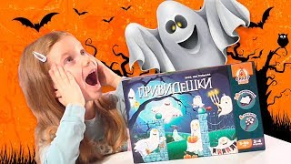 ЧЕЛЛЕНДЖ Хеллоуин 🎃 СТРАШНО Интересная Игра с ПРИВИДЕШКАМИ! Halloween Challenge