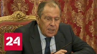 Лавров авансом назвал японцев друзьями - Россия 24
