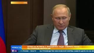 Лукашенко встретился с Путиным в Сочи