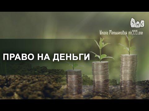 Скачать книгу славянская магия и ведовство