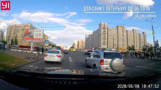 ДТП Санкт Петербург 08.06.2018