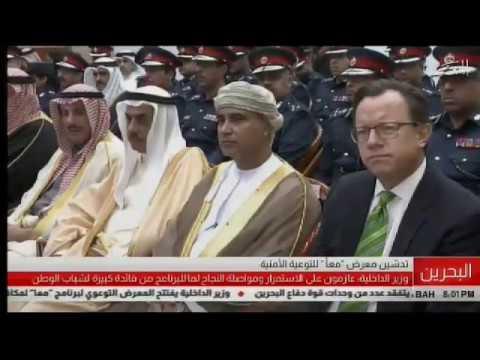 وزير الداخلية : عازمون على الاستمرار ومواصلة النجاح لما للبرنامج من فائدة كبيرة لشباب الوطن  2019/1/31
