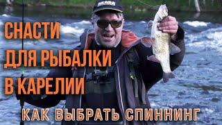 Запретные приманки для рыбалки в карелии