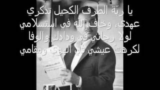 تحميل و مشاهدة محمد عبده - ما لي أراها MP3