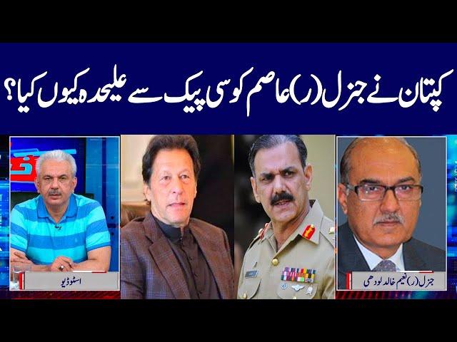 Khabar Hai | Arif Hameed Bhatti | Saeed Qazi | Tahir Malik | GNN | 03 August 2021
