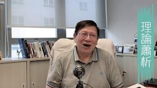 貿易戰3250億關稅暫緩 特朗普態度轉變〈蕭若元:理論蕭析〉2019-05-15