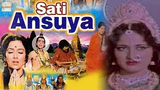 Sati Ansuya (1956) Full Movie | सती अनसूया | Manhar Desai, Sumitra, Sulochana - Download this Video in MP3, M4A, WEBM, MP4, 3GP