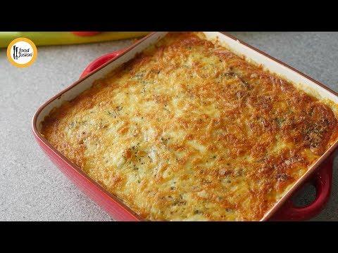 Eggplant Lasagna Recipe By Food Fusion (Bakra Eid Special)