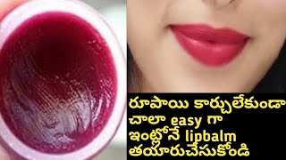 Home Made Lipbalm//how To Make Homemade Lipbalm In Telugu//sravs