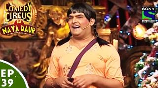 Comedy Circus Ka Naya Daur  Ep 39  Kapil Sharmas Stammer Problem