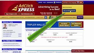 AdClickXpress Рестарт ACX Как работать после перезапуска Как купить пакет в ACX