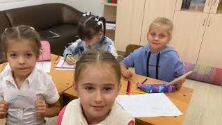 Продолжается набор накурсы поподготовке детейк школе
