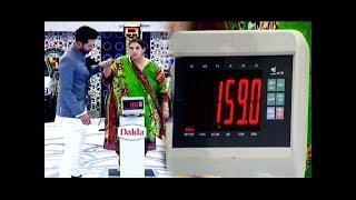 Aunty Nay Tou Sab Ka Record Tor Diya..