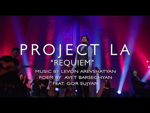 PROJECT LA - Реквием