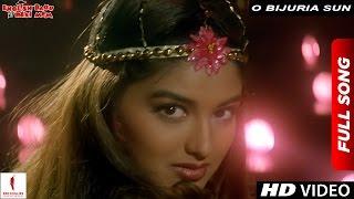 O Bijuria Sun | Full Song | English Babu Desi Mem | Shah Rukh Khan, Sonali Bendre