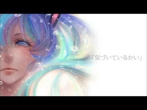 【Miku Dark Append】明日への詩 (A Song for Tomorrow)【Original Song】