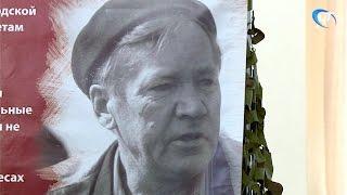 В Великом Новгороде прошел памятный вечер, посвященный Николаю Ивановичу Орлову