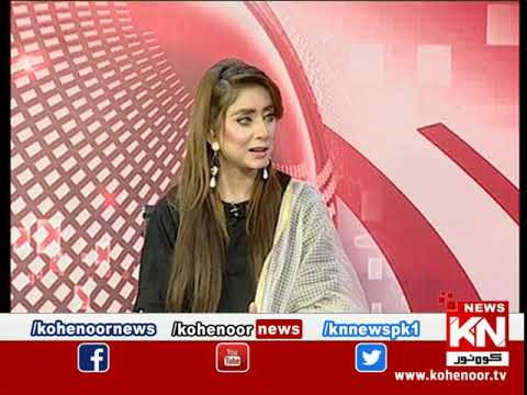 Kohenoor@9 30 November 2020 | Kohenoor News Pakistan