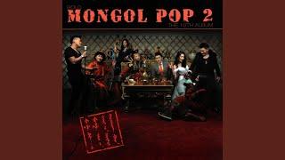 Mongol Tumen